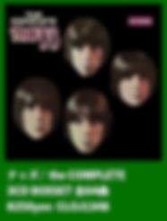 スクリーンショット 2020-02-27 23.47.45.png