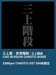 スクリーンショット 2020-02-26 23.37.01.png
