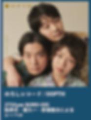 スクリーンショット 2020-02-27 15.53.11.png