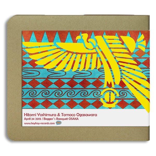 吉村瞳 Hoy-Hoy Records HOY10196