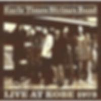 hoyhoy-records_seal-032.jpg