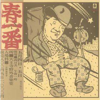 金森幸介 music /  related - compilation