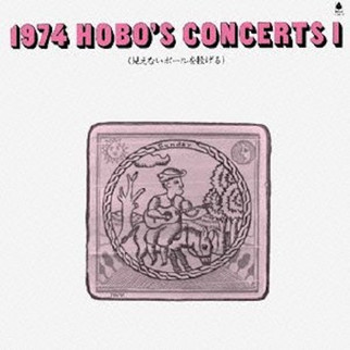1974 HOBO'S CONCERTS