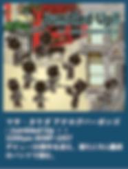 スクリーンショット 2020-02-28 17.50.58.png