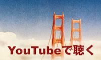 スクリーンショット 2020-09-19 11.29.31.png