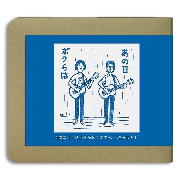Hoy-Hoy Records D10155