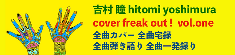 coverone.png