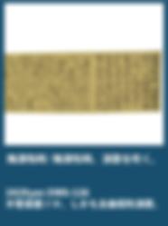 スクリーンショット 2020-02-26 23.25.13.png