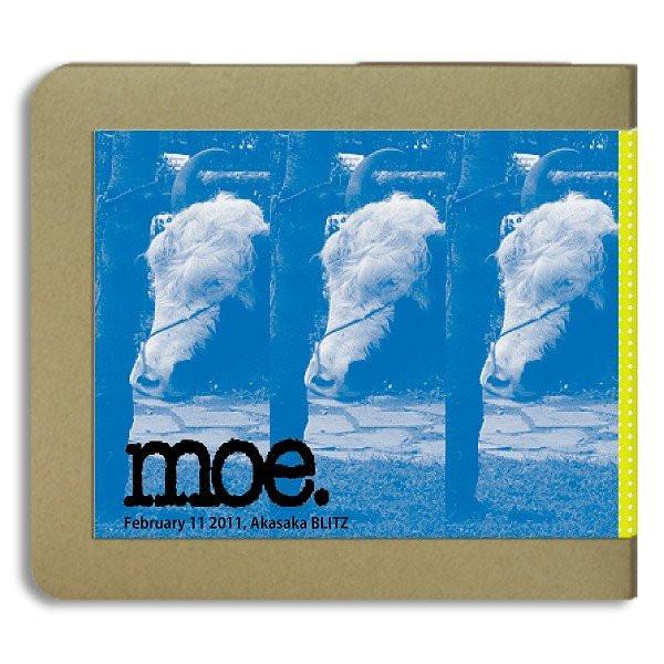 Hoy-Hoy Records D1017