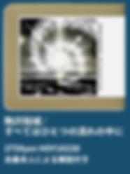 スクリーンショット 2020-02-26 13.56.42.png