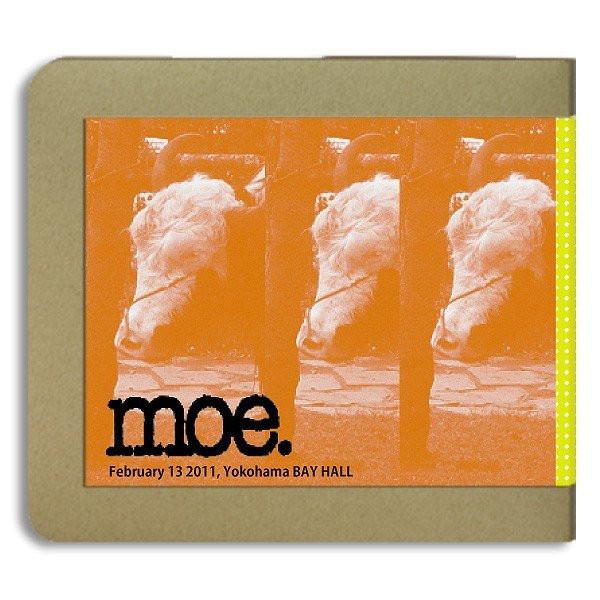 Hoy-Hoy Records D10108