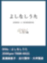 スクリーンショット 2020-02-28 18.17.42.png
