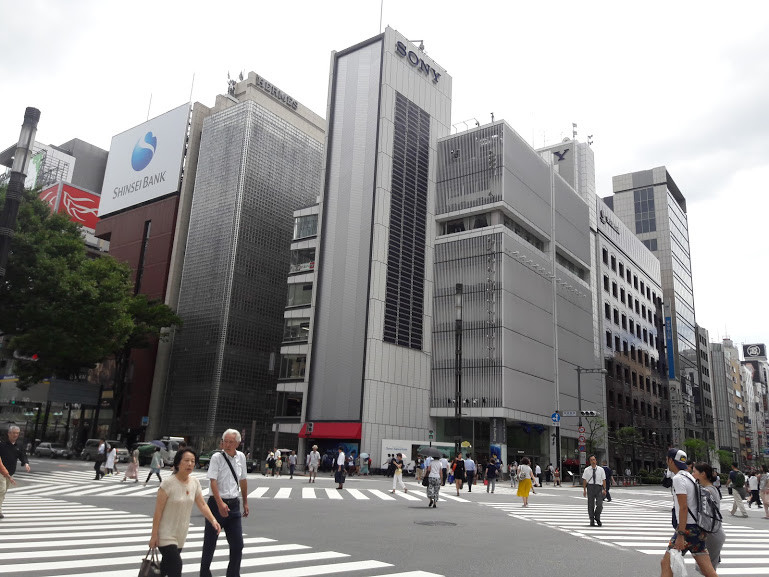 Sony Building, ‪Ginza