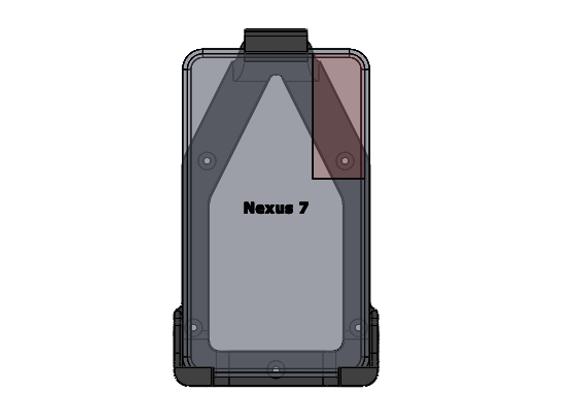 ASUS android Nexus 7 Vertical Orientation