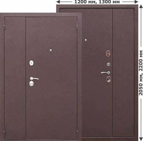Двустворчатая входная дверь GARDA 7.5 Металл/Металл 1200мм, 1300мм