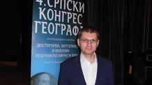 Учешће на Четвртом српском конгресу географа