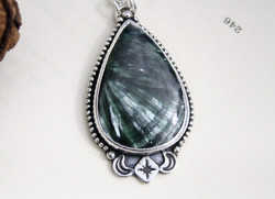 Wu Wei - Seraphinite Necklace