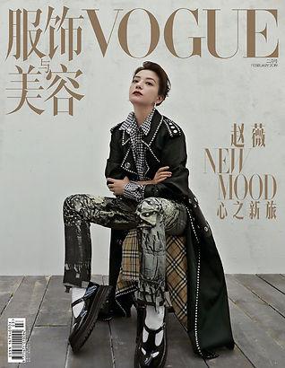 VOGUE CHINA _ February19.jpg