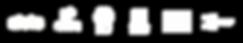 quadrar-teconologia-logos-clientes.png