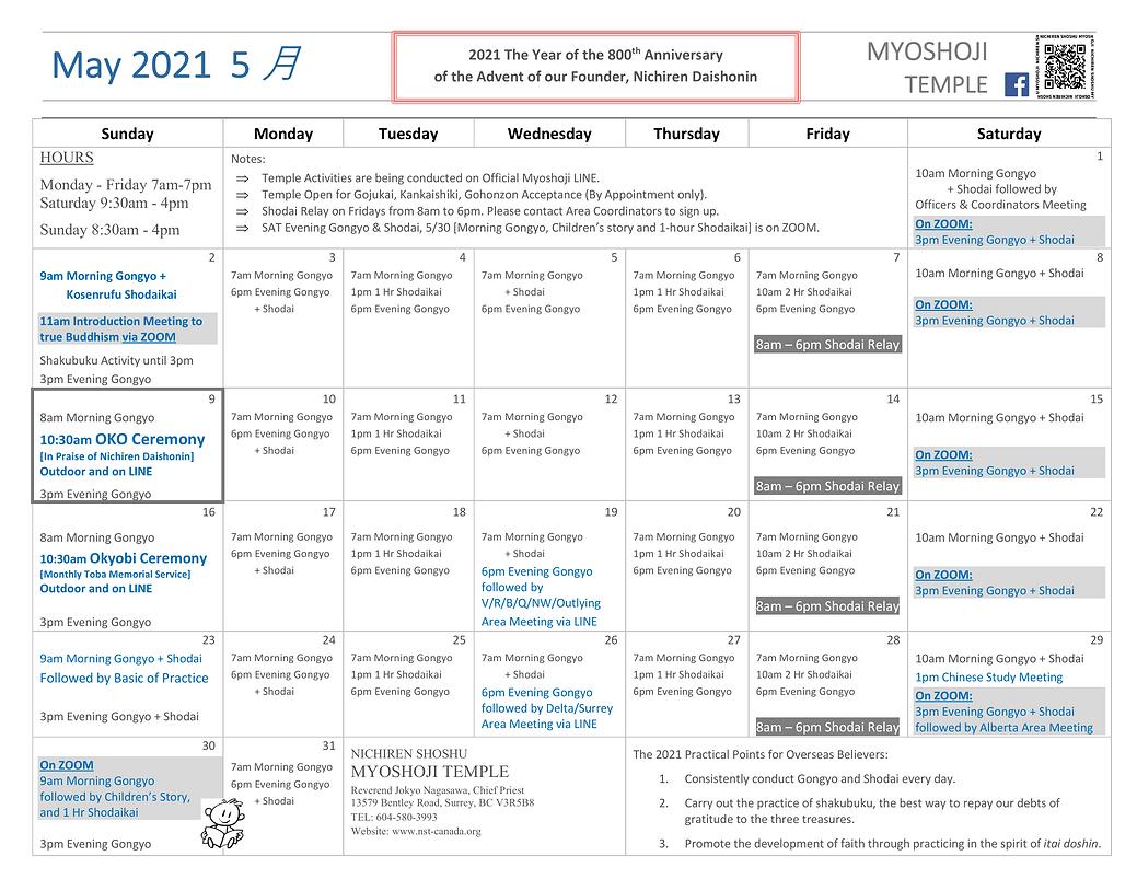 2021 MAY Calendar.png