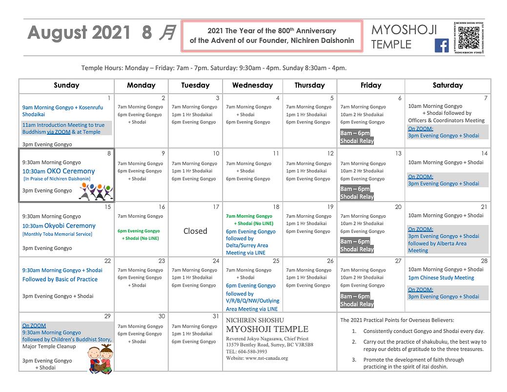2021 AUG Calendar.png