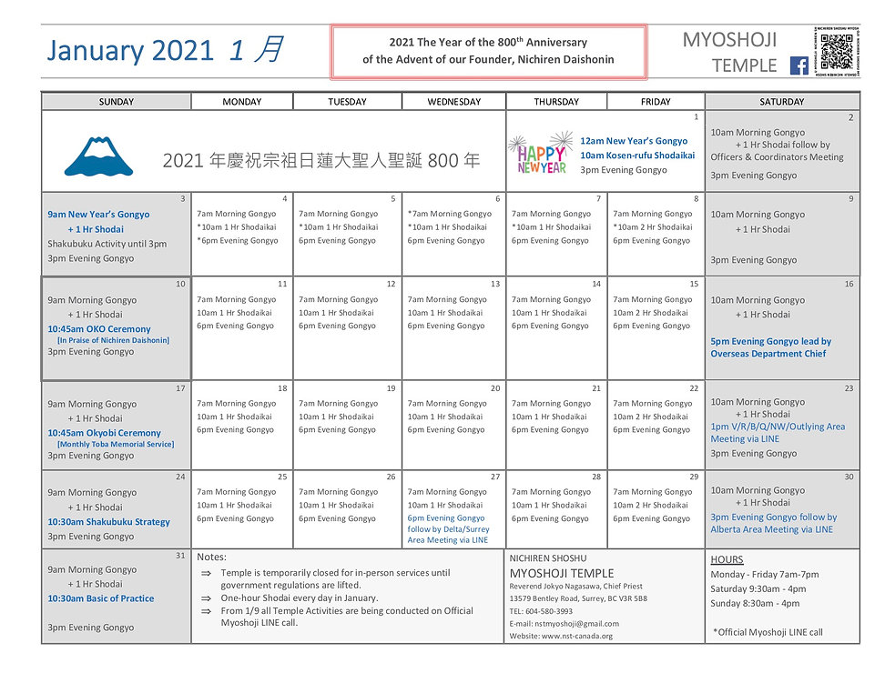 2021 JAN Calendar Revised.jpg