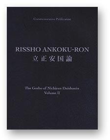Rissho Ankoku-ron