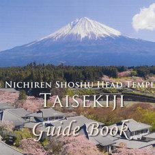 Taisekiji Guide Book