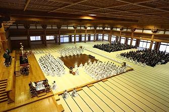 The Otanjo-e Ceremony.jpg