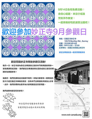 Cht Poster all.jpg