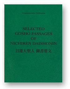Selected Gosho Passages of Nichiren Daishonin