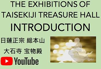 Treasure Hall Youtube.png