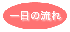 2019-04-10-5.png