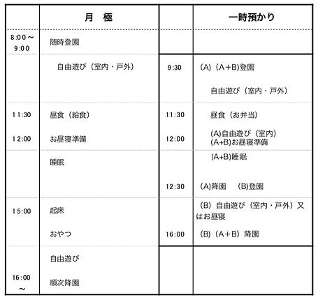 スクリーンショット 2019-04-10 17.16.52.png