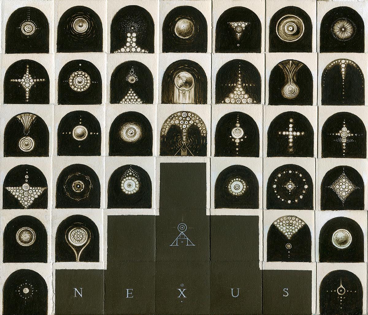 NEXUS (fragment)