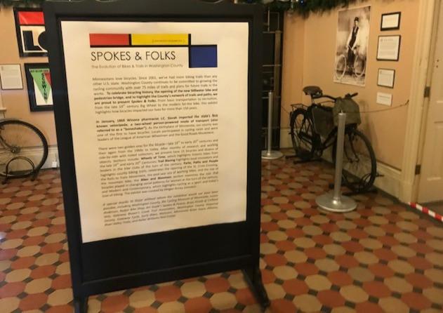 Spokes & Folks exhibit - Intro panel