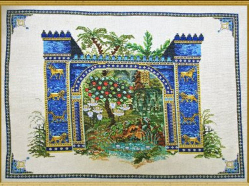 Hanging Gardens of Semiramis
