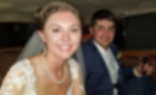 Erin and Brandon Wedding Cropped 2.jpg