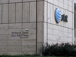 AT&T HQ Dallas Texas.png