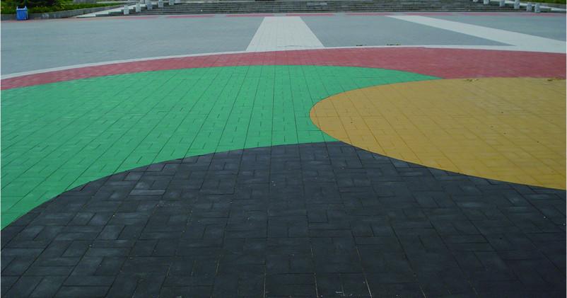 Rechsand_multicolor.jpg