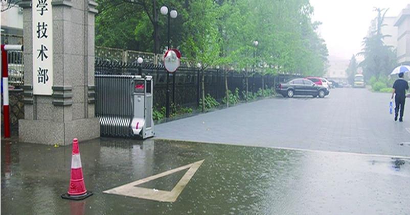 Wet vs. Dry Pavement
