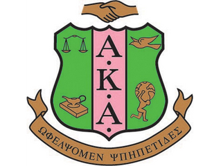 Alpha Kappa Alpha Sorority Inc. Shares Multiple Scholarships with the Community.