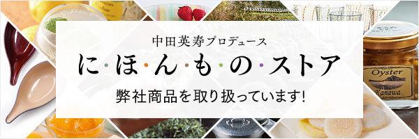 banner_forproducersite (1).jpg