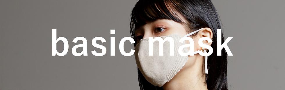 basicmask.png