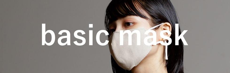 basicmask.jpg