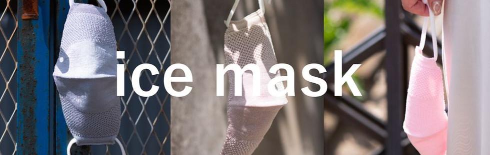 icemask.jpg