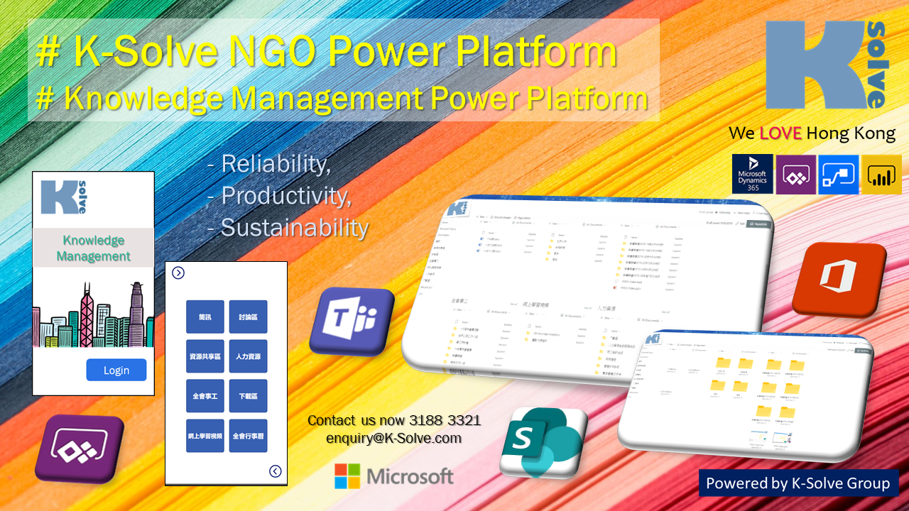 NGO Power Platform