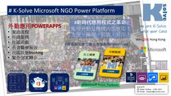NGO Power Platform