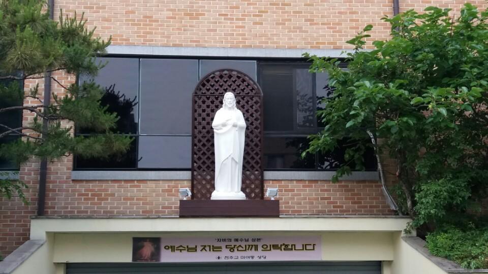 서울 미아동