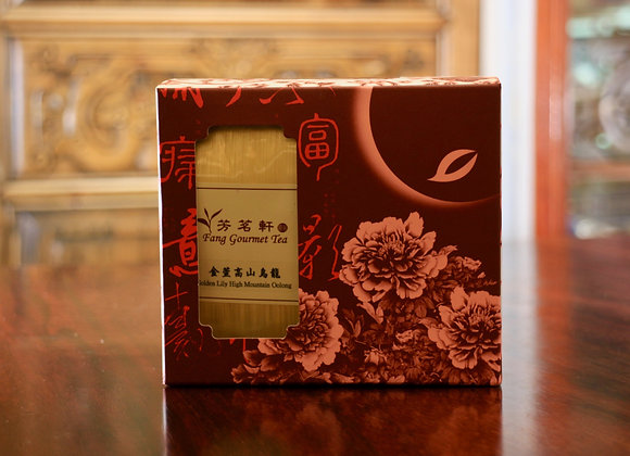 Gift Set Golden Lily + Four Season Oolong   烏龍禮盒